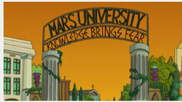 El lema de la Universidad de Marte adorna su puerta de entrada.